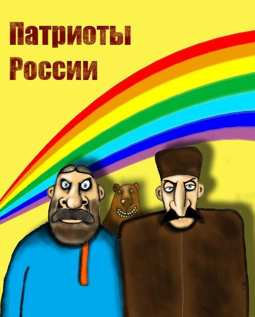 Партия Патриоты России
