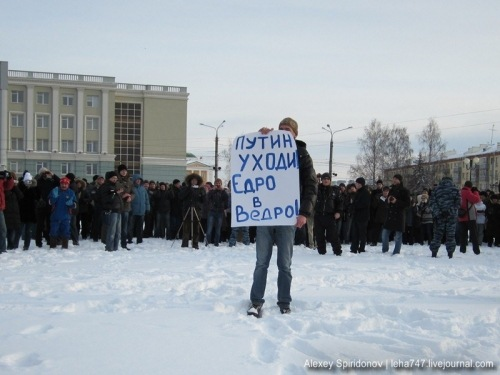 Митинг из одного человека в Ижевске