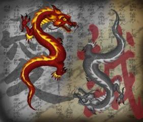 Символ китайской нации - дракон